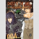 Ghost in the Shell: Stand Alone Complex Nr. 4