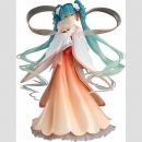 Character Vocal Series 01 Statue 1/8 Hatsune Miku Harvest...