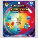 Pokemon Moncolle EX 20th Anniversary Pokemon Starter vol....