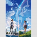 Your Name - Kimi no na wa Puzzle Motiv 1