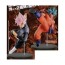 Dragon Ball Super Son Goku FES!! Vol. 5 - Super Saiyan...