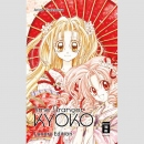 Time Stranger Kyoko Luxury Edition (Hardcover, One Shot)