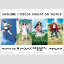 Mamoru Hosoda Animation Works Puzzle