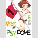 Psycome [Light Novel] vol. 5