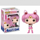 Funko POP! Animation Sailor Moon Chibiusa