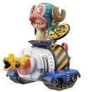 One Piece DXF The Grandline Vehicle vol. 1 Brachio Tank vol. 5