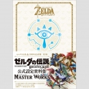 The Legend of Zelda: Breath of the Wild Master Works...