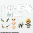 Final Fantasy Trading Arts Mini -Zidane-