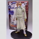 One Piece DXF The Grandline Men vol. 17 Vergo