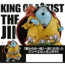 One Piece King of Artist -The Jinbe-