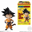 Dragon Ball Adverge EX Dragon Children Mini TF vol. 1...