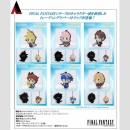 Final Fantasy Trading Rubber Strap