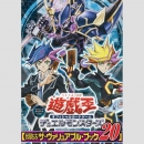 Yu-Gi-Oh! Duel Monsters Official Card Game Catalog - The...