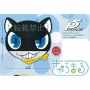 Persona 5 Charamaru BIG Premium Cushion Morgana