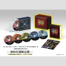 Monster Hunter Frontier Sound Box - Shoki Ongaku Shu...