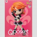 BANDAI Q POSKET Cure Black (Pretty Cure)