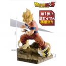 Dragon Ball Z Absolute Perfection Figure-Son Goku-