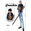 One Piece Grandista -The Grandline Men- Trafalgar Law