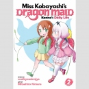 Miss Kobayashis Dragon Maid Kannas Daily Life vol. 2