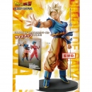 Dragon Ball Z Blood of Saiyans -Special-