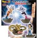 Dragon Ball Super World Collectable Diorama Figuren-Set...
