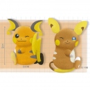 Pokémon Focus Big Plush -Raichu, Raichu (Alola...