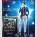 Lupin The 3rd Master Stars Piece Lupin The Third 2018