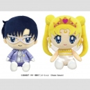 Sailor Moon Plush Toy Mascot Pair Set: Neo Queen Serenity...