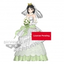 Sword Art Online Code Register EXQ Figure Wedding Suguha