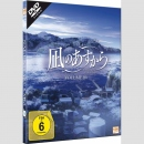 Nagi no Asukara DVD vol. 4