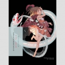 Otorimonogatari Light Novel (One Shot)