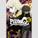 Persona Q: Shadow of the Labyrinth Side P4 vol. 3