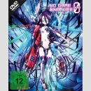 No Game No Life Zero DVD