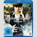 Tokyo Ghoul The Movie - Live Action Blu Ray