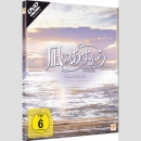 Nagi no Asukara DVD vol. 5