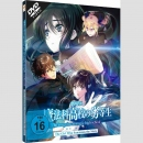 The Irregular at Magic High School Movie DVD - The girl...