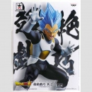 Super Dragon Ball Heroes Chozetsu Gikou vol. 2 Vegeta