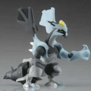 Pokemon Monster Collection MHP-01 Black Kyurem