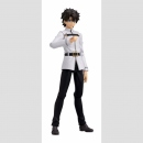Fate/Grand Order Figma Actionfigur Master/Male...