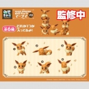 Nose-chara Pokemon -Evoli/Eevee-
