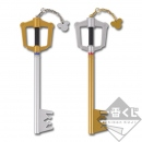 Kingdom Hearts III Ichiban Kuji Keyblade Stift Ver. B (1...