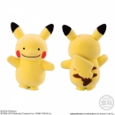 Pokemon Pokemofu Mini Doll -Pikachu-