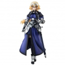 Fate/Apocrypha Variable Action Heroes DX -Ruler-
