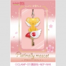 Card Captor Sakura Mascot A -Kero on the Clow Key-