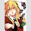 Kakegurui Twin vol. 1