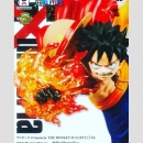 One Piece G X Materia -Monkey D. Luffy-