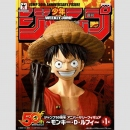 Weekly Magazine Jump 50th Anniversary -Monkey D. Luffy-