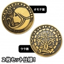 Overlord III Yggdrasil Gold Coin Replicate Coin