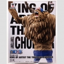 One Piece King of Artist -The Tony Tony Chopper-