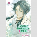 The Water Dragons Bride vol. 9